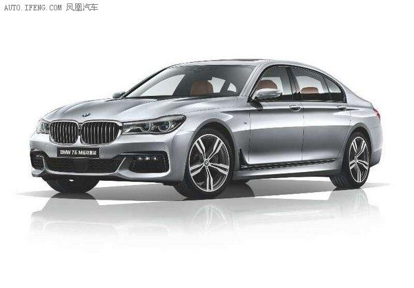 18款BMW 7系闪耀上市