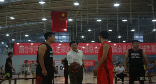 第四届职工篮球比赛