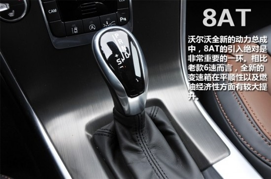 新款沃尔沃XC60最新报价 2017款沃尔沃XC60价格