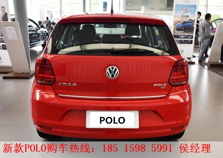 大众新款Polo小钢炮 最低报价优惠行情高清图片