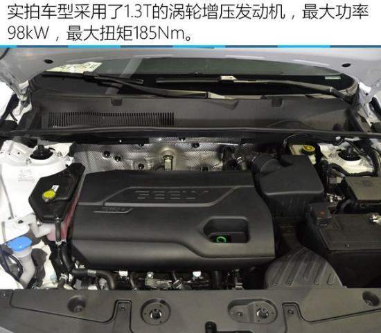 吉利远景X6自动款八万办齐  就是这么便宜