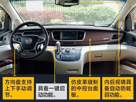 gl8包括带倒车影像的导航系统,安吉星,双区独立空调等配置均一应俱全.