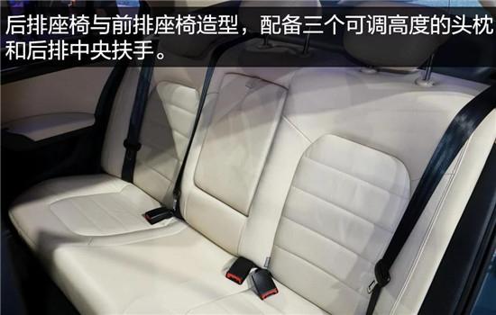 上海大众新款桑塔纳真皮座椅在豪华版上为标准配置,不过新款