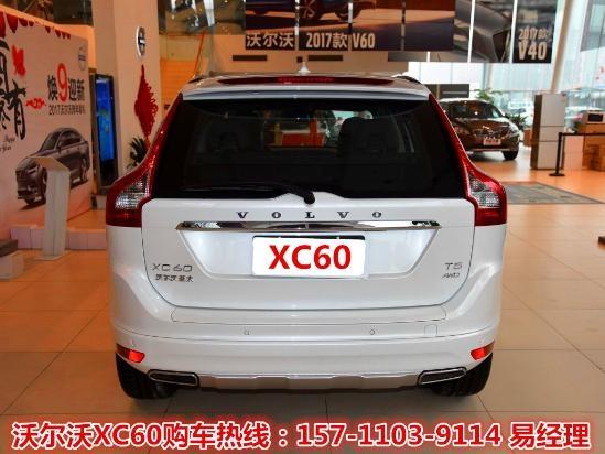 金秋特惠沃尔沃XC60最新报价 降价促销