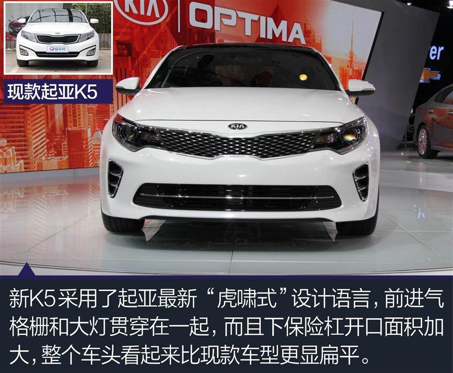起亚K5新车二手车 新款面市超值性价比
