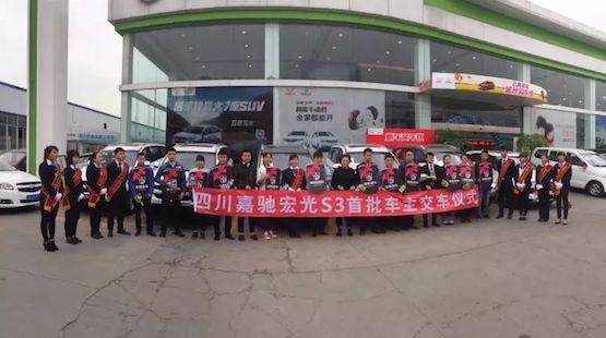 未售先火 五菱宏光S3预售价5.98万起高清图片