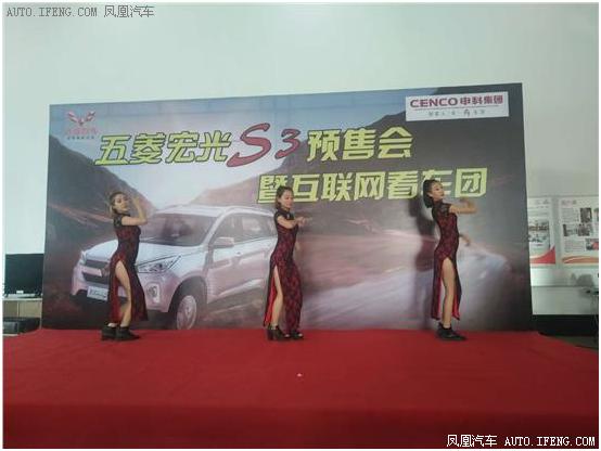 五菱宏光S3在济宁申科五菱4S店新车品鉴