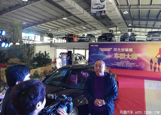 瑞诚杯河北省首届车模大赛美丽启幕_凤凰网汽