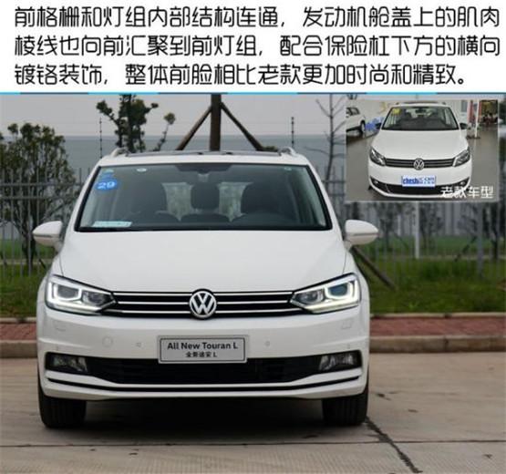 大众途安L年底最新报价 大量现车北京哪里最便宜