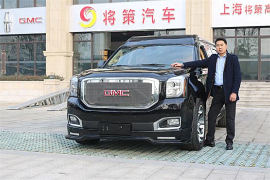 2017款GMC特工一号 奢华顶级商务车优惠