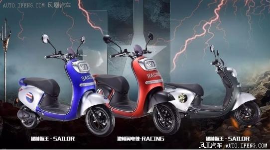新蕾NEOi6正义联盟版电动车全新亮相