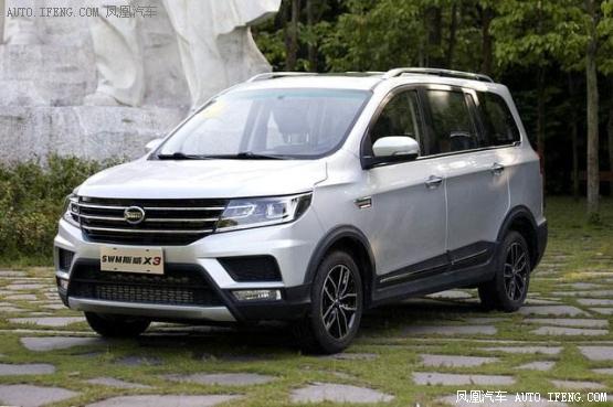 东莞斯威X3全系优惠1000元 有现车销售