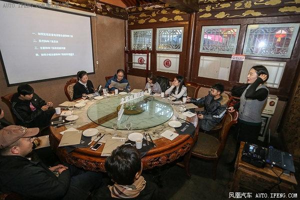 北京运通兴宝BMW 7系专属鉴赏日落幕-图6