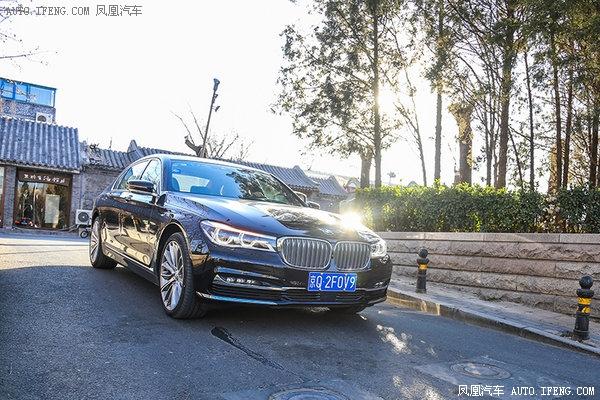 北京运通兴宝BMW 7系专属鉴赏日落幕-图5