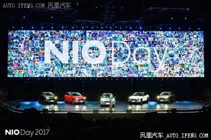 蔚来NIO Day,信诺传播最新营销力作