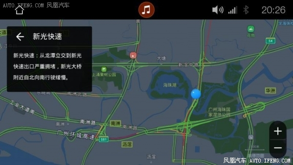 Android Sup沿莲石路
