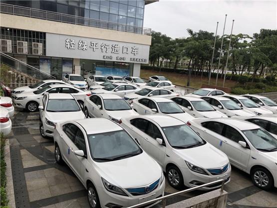 长安逸动EV300超长续航 新能源车源有限