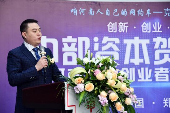 好车港开创郑州新零售汽车商场年度大戏