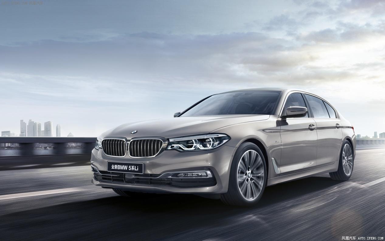 智造时代先锋 2018款新BMW 5系Li登场