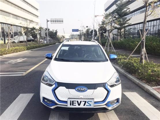江淮IEV7S新行情 精致动感新能源优惠价