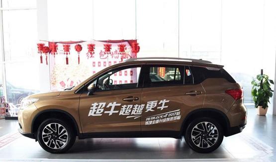 广汽传祺GS4国产新派SUV 直销全国畅惠