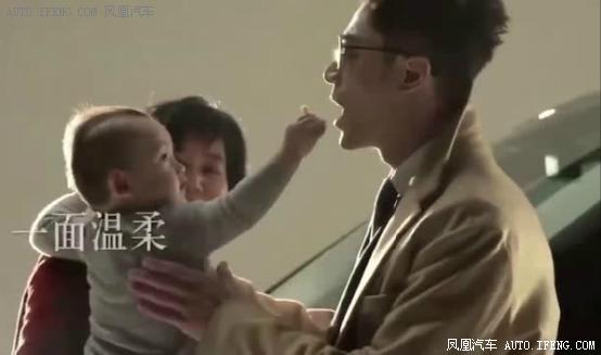 金华九华奔驰看霍建华如何玩转奶爸
