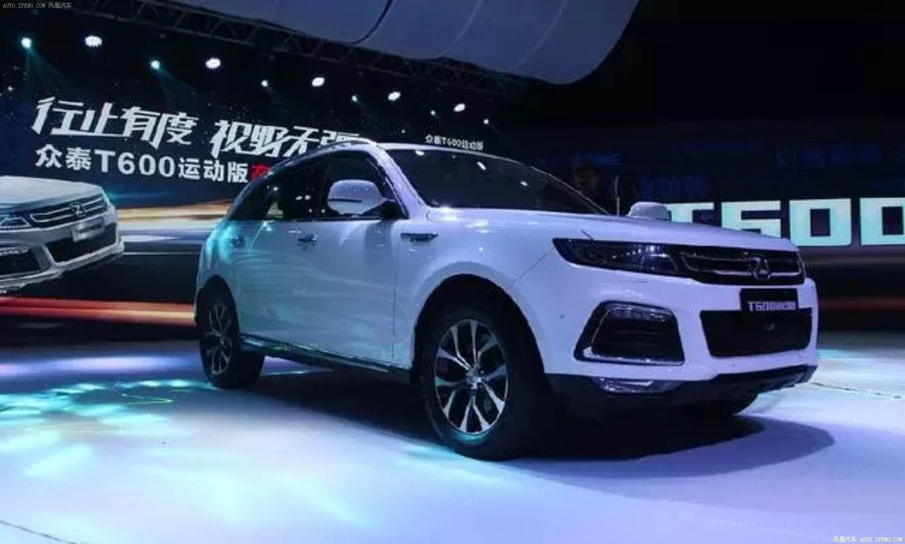 众泰T600哈尔滨现车优惠0.3万元