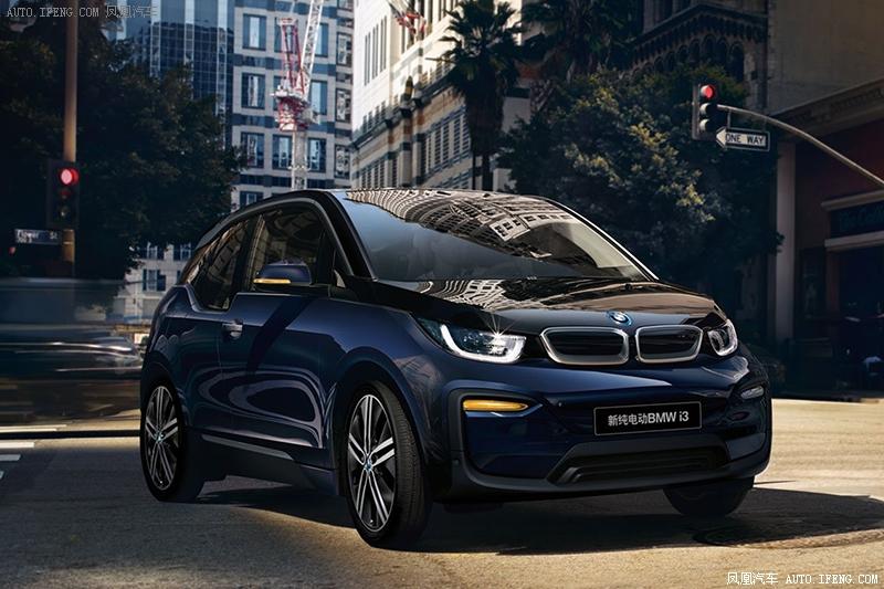 新纯电动BMW i3区域品鉴会 火热报名中