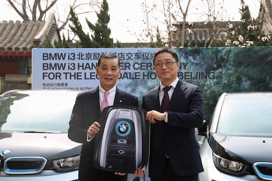 纯电动BMW i3交付北京励骏酒店