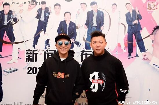 羽泉20周年巡回演唱会济南站售票中