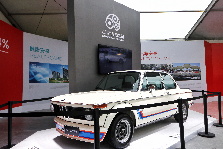 F1间上海汽车博物馆两大明星古董车亮相