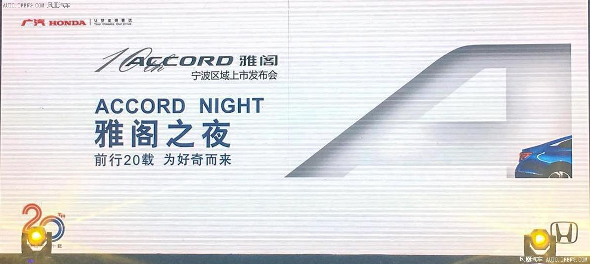 http://www.ningbofob.com/tiyuhuodong/33465.html