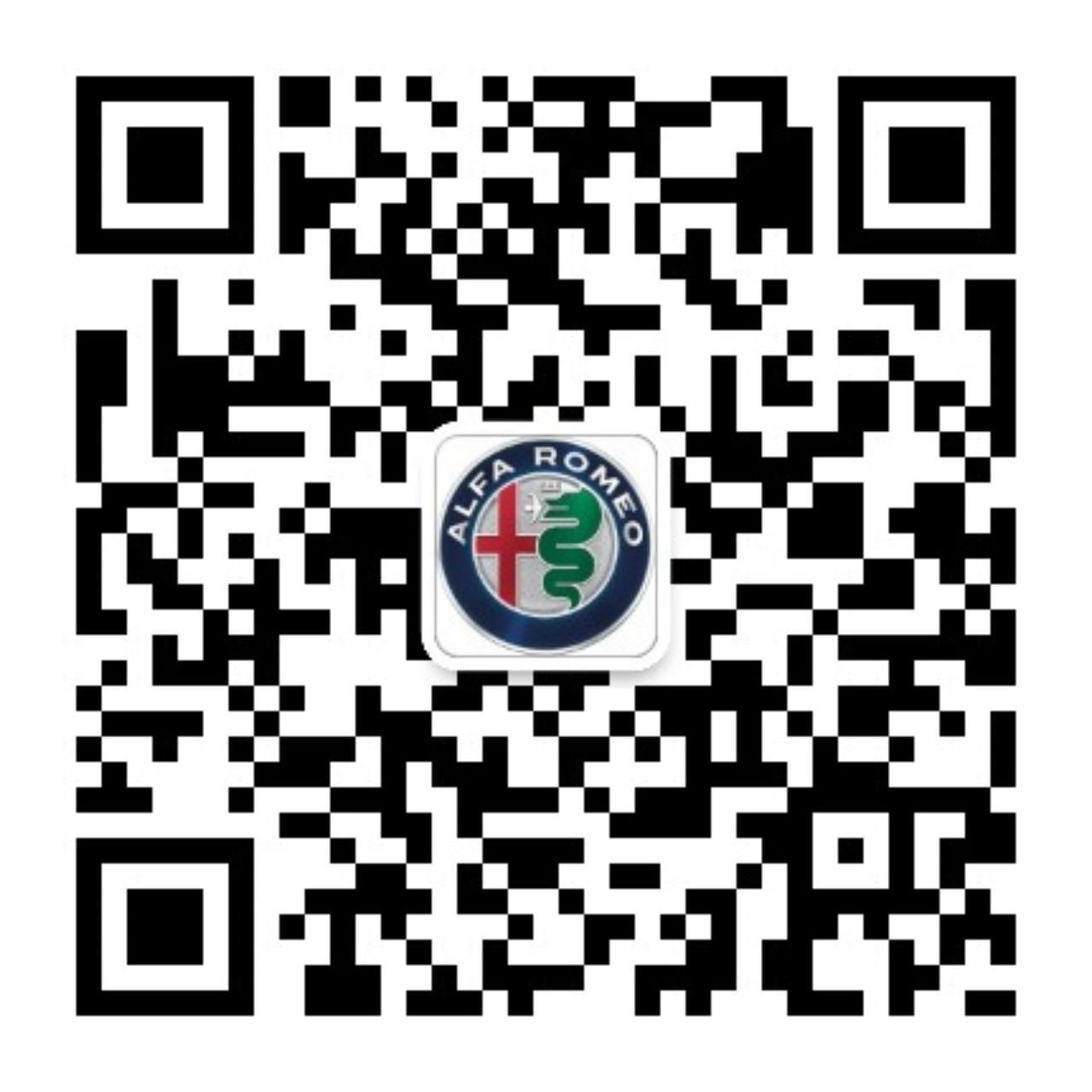 阿尔法•罗密欧Stelvio四叶草 2018北京国际车展荣耀上市