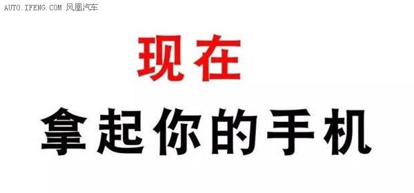 17款日产奇骏舒适版北京最低报价多少钱_凤凰彩票app