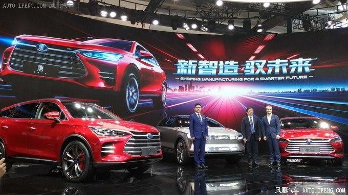 4月北京纯电市场再夺冠 比亚迪EV领跑-图6