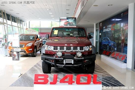 18款柴油版北京BJ40 北京最低多少钱