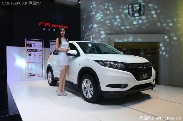 本田缤智优惠全国 特价SUV潮流品牌