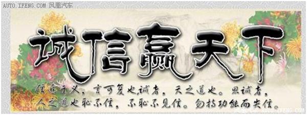 广汽传祺GS4五月最新报价火热促销全国