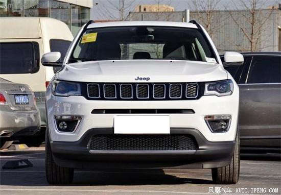 最新款jeep指南者配置怎么样最低价抢购