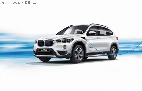 BMW X1 插电式混动 真的会省会享受吗?