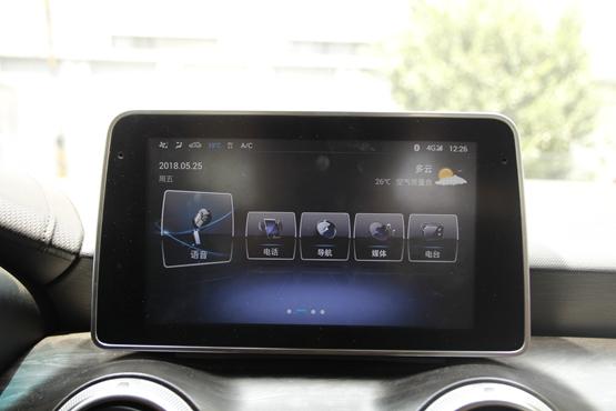 您说我懂 全新绅宝D50车载智能系统体验