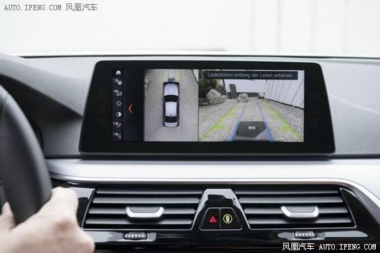 宝马继续领跑 推出世界首创BMW无线充电-图3