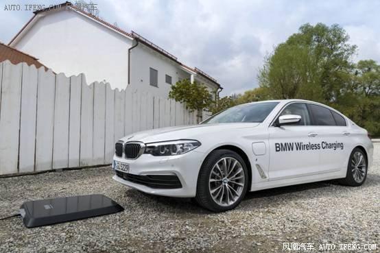 宝马继续领跑 推出世界首创BMW无线充电-图1