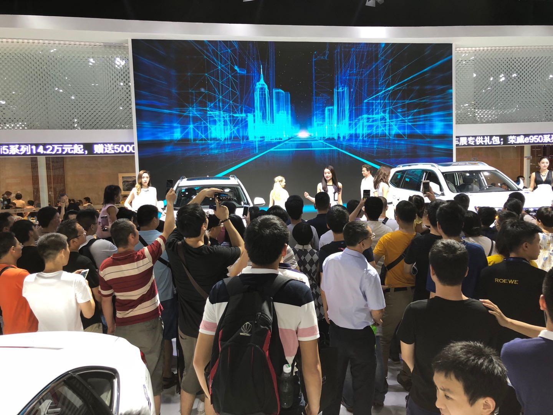 """深港澳车展销量再次夺冠 上汽荣威新能源开启""""霸榜""""模式"""