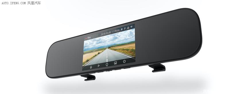 【智能硬件】399元支持停车监控 小米米家后视镜行车记录仪发布