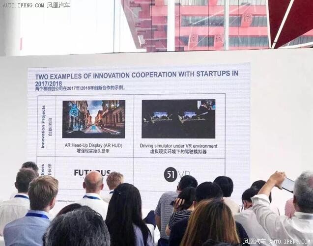 未来黑科技研发AR HUD将出现在BMW车上
