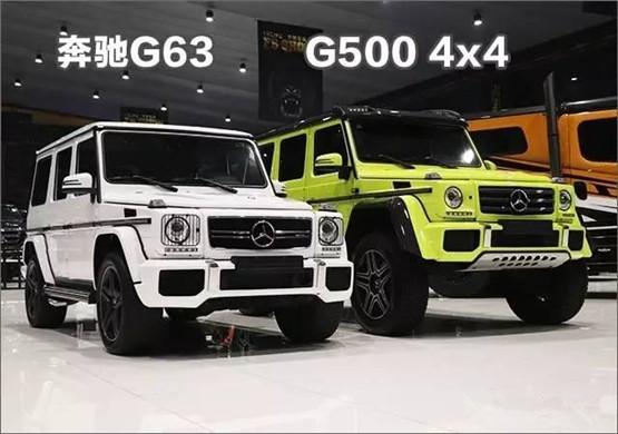 19奔驰G500价格多少钱优惠促销_凤凰彩票投注