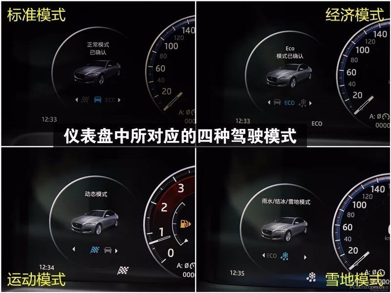 2018款捷豹XFL购车咨询热线:182-1008-0373 于经理