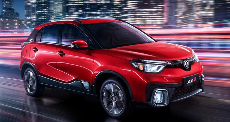 东风风神AX4优惠高达1.5万元 现车销售