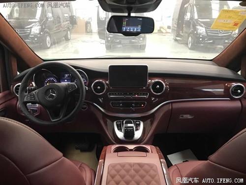 18款奔驰V250进口MPV报价 长轴商务V250低配改装